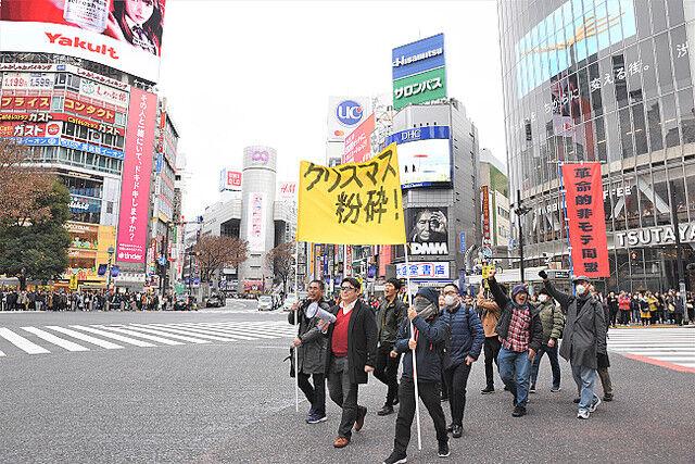 クリスマス粉砕デモ クリスマス中止のお知らせ リア充 渋谷 カップル 反応に関連した画像-03