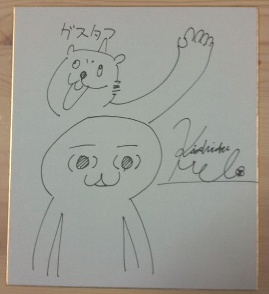 岸田メル_サイン02