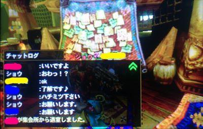モンスターハンター モンハン ハチミツ 商品化 秋田屋本店 カプコン カプコンカフェに関連した画像-01