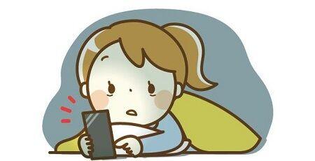 寝る前 30分 スマホ 禁止に関連した画像-01