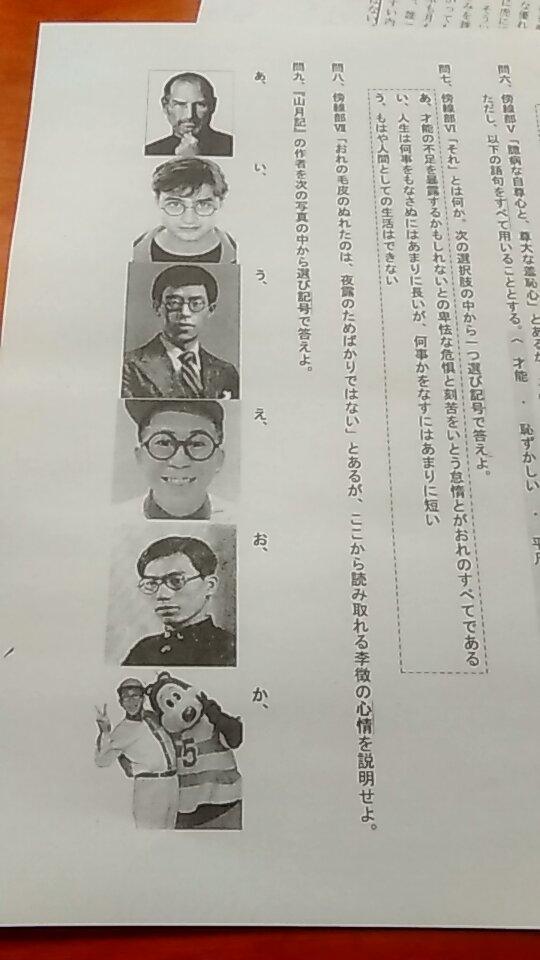 国語 テスト 試験に関連した画像-02