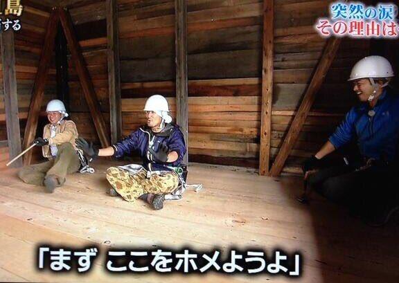 TOKIO 鉄腕ダッシュ 山口達也 強制わいせつ事件に関連した画像-04