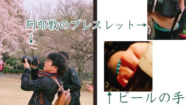 植田佳奈 阿部敦 結婚 付き合う カップルに関連した画像-06