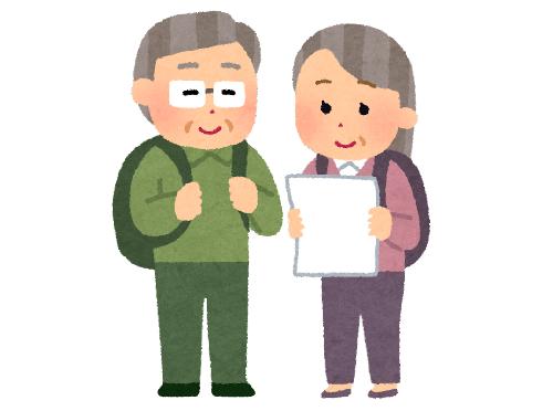 長野県キノコ採り高齢者遭難に関連した画像-01