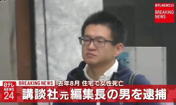 進撃の巨人 編集者 朴鐘顕 殺人 逮捕 冤罪 自殺 に関連した画像-02