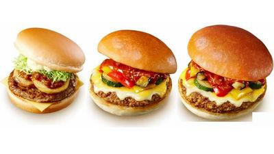 ロッテリア ハンバーガー カレー ビーフバーガー 期間限定 新商品 ファーストフード 野菜 チーズバーガーに関連した画像-01