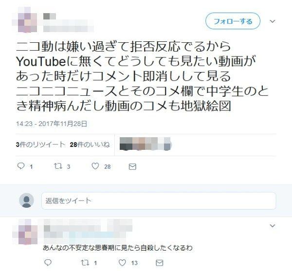 ニコニコ動画 コメント 女性ユーザー アニメキャラ 批判 オタク 集団 ダサいに関連した画像-01