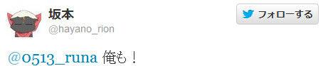 bandicam 2012-11-20 07-10-01-458