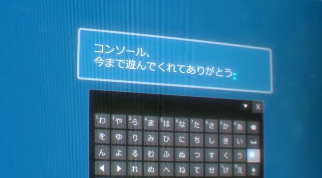 OMEN CM コンソール 先行くね 家庭用ゲーム機 ゲーミングPC 炎上に関連した画像-04