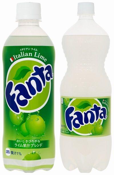 ファンタ コカ・コーラ 果汁 新商品 炭酸飲料 ビタミンC ビタミンB6に関連した画像-06
