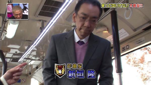 新垣隆 ガキ使 笑ってはいけないに関連した画像-02