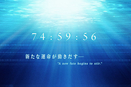�ե����ȡ��������ȥ顡Fate ���� EXTRA���ޡ��٥饹�˴�Ϣ��������-04