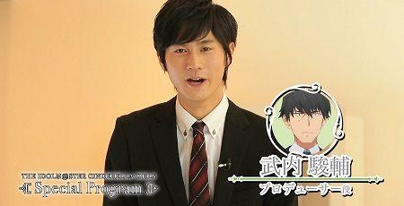武内駿輔 お渡し会 男性 アイドルマスターシンデレラガールズに関連した画像-01