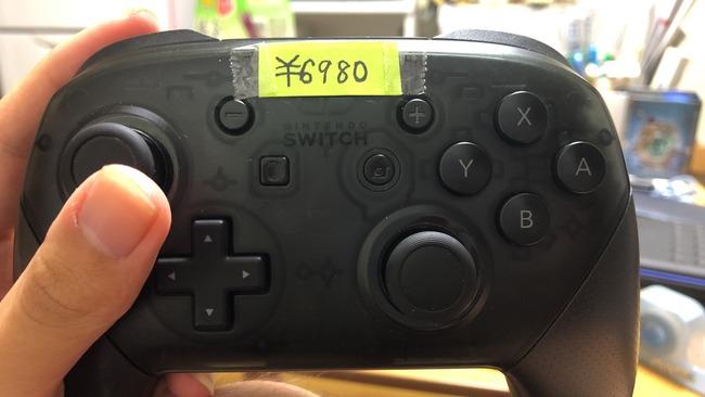 ゲーマー コントローラー 投げない 対策に関連した画像-02