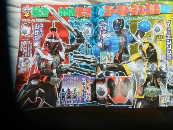 仮面ライダーゴーストに関連した画像-06