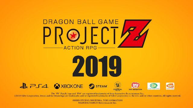 ドラゴンボールプロジェクトZに関連した画像-18