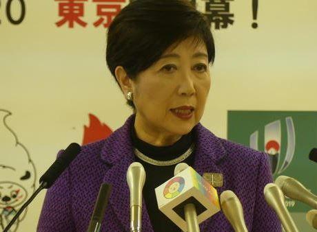東京オリンピック 小池百合子 知事 北半球に関連した画像-01