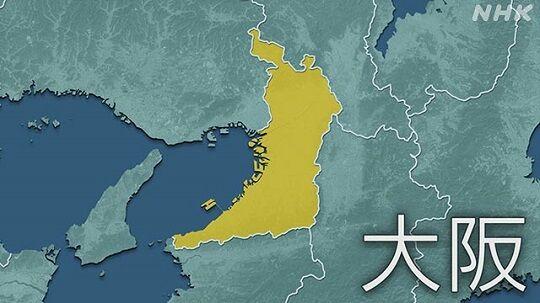 【悲報】大阪府、新型コロナ新規感染者がついに1000人を超える 過去最多