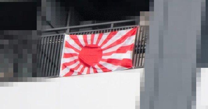 五輪 選手村 タワマン 旭日旗 韓国に関連した画像-01