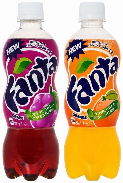 ファンタ コカ・コーラ 果汁 新商品 炭酸飲料 ビタミンC ビタミンB6に関連した画像-03