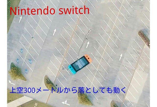 任天堂 ハード ゲーム機 耐久性に関連した画像-03