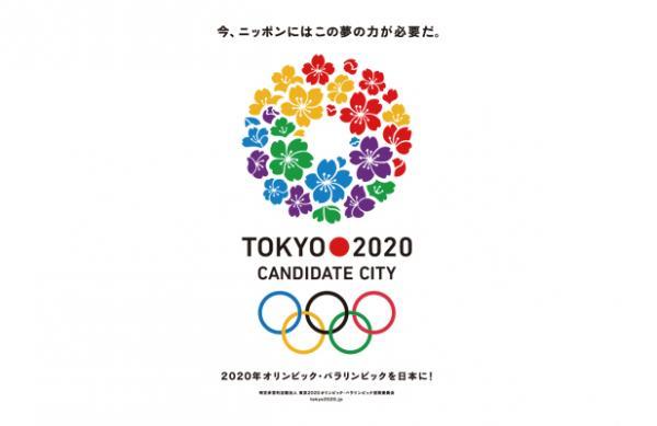 東京オリンピック 日本の独自性に関連した画像-01