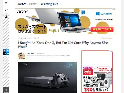XboxOneXに関連した画像-02