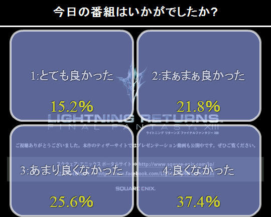 bdcam 2012-09-01 12-10-52-686