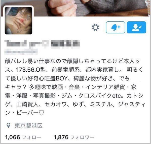 ツイッター イケメンアカウント ハゲ オッサンに関連した画像-03