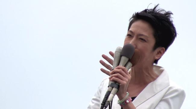 蓮舫 心霊 ホラー 閲覧注意 演説に関連した画像-04