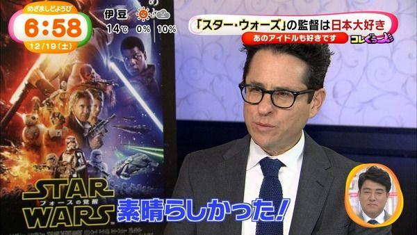 スター・ウォーズ 監督 AKB48 AKB 10年 ガチ勢 スタートレック ハリウッド J・J・エイブラムス エイブラムス めざましテレビに関連した画像-09