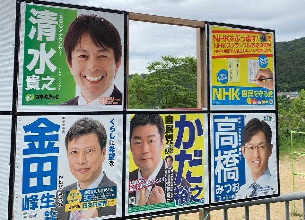 参議院選挙 立憲民主党 ポスター 掲示板 安田真理に関連した画像-03