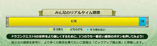 ドラゴンクエスト10 ドラクエ10 PS4 録画に関連した画像-04
