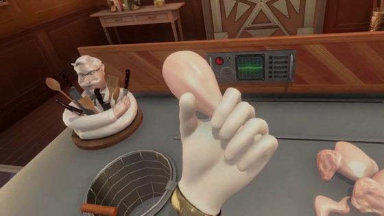 ケンタッキー デスゲーム VR ゲーム チキン 研修に関連した画像-08