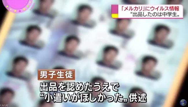 野獣先輩 真夏の夜の淫夢 インタビュー NHKに関連した画像-04