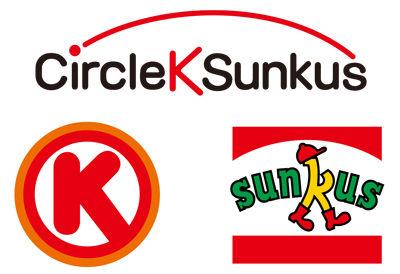 サークルKサンクス サークルK サンクス 吸収 ファミマ 営業終了 統合に関連した画像-01