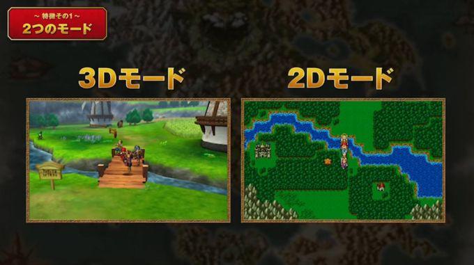 ドラゴンクエスト11 ドラクエ11 PS4 3DS バージョン 特徴 比較 違いに関連した画像-14
