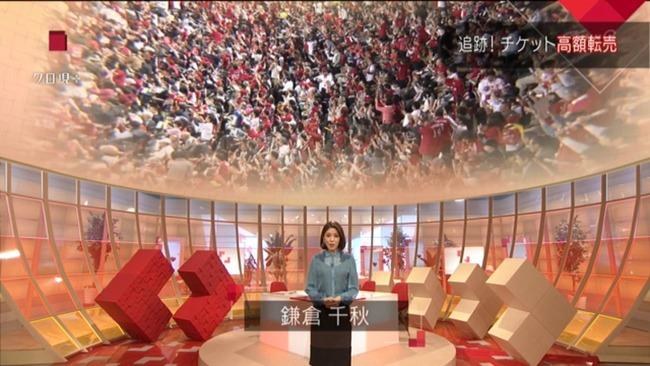 転売ヤー チケットキャンプ 転売屋 クロ現 クローズアップ現代+ NHKに関連した画像-03