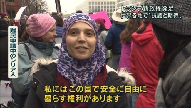 ドイツ人 移民 難民 日本に関連した画像-01