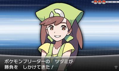 ポケットモンスター ポケモン ポケモンブリーダーに関連した画像-01