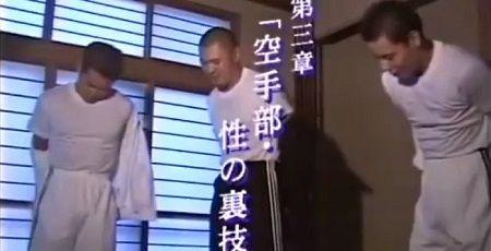 合宿 夜 お楽しみ 顔文字に関連した画像-01