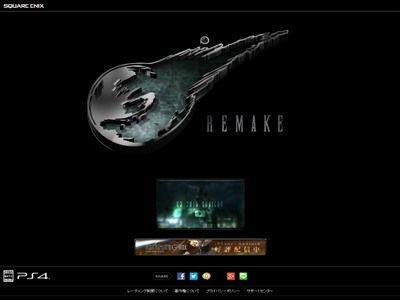 E3 SCE カンファレンス ファイナルファンタジー7 FF7に関連した画像-02