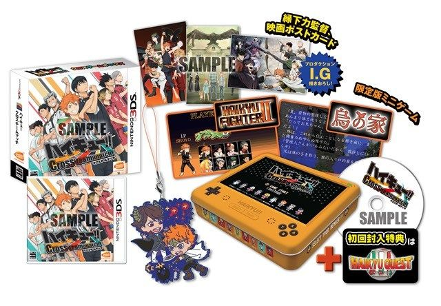 hiq_cross-game-box_151124