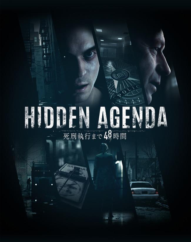 暗転ドーン スマホ タブレット コントローラ HiddenAgenda 死刑執行まで48時間 マルチプレイ サスペンス ADVに関連した画像-04