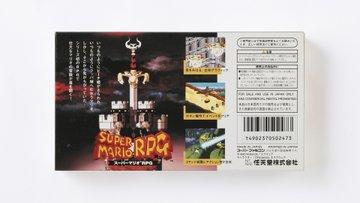 スーパーマリオRPG 25周年 スーパーファミコン SFCに関連した画像-03