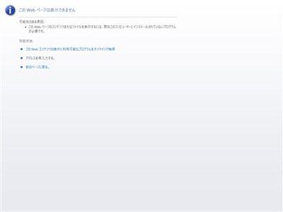 藤井四段 羽生三冠 アベマTVに関連した画像-02