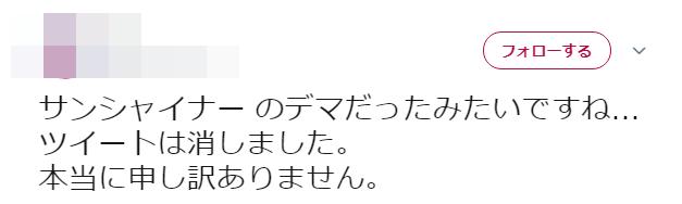 ラブライブデマ内田彩に関連した画像-03