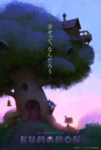 くまモン アニメ化 世界進出 トンコハウス ピクサーに関連した画像-03