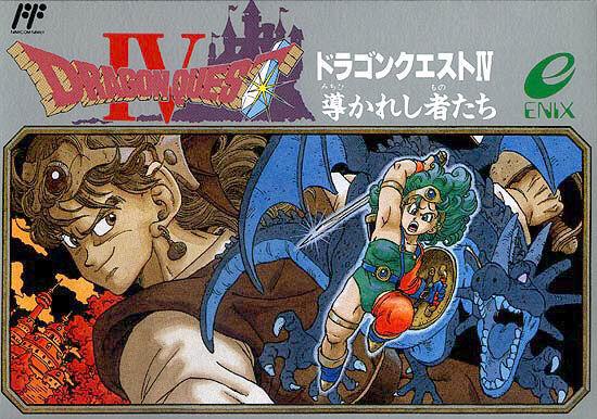ドラゴンクエスト4発売30周年に関連した画像-01