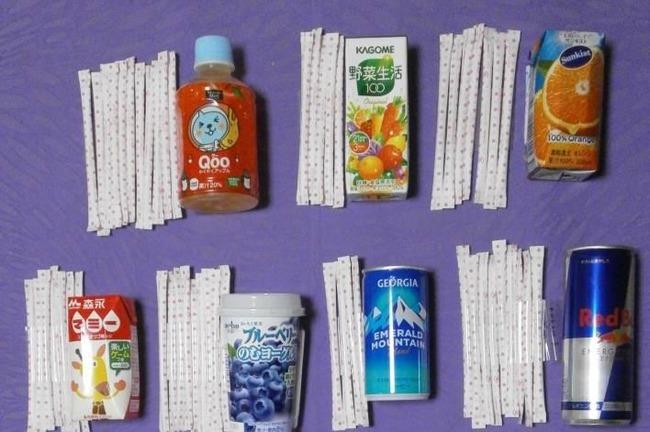 ジュース 砂糖に関連した画像-03